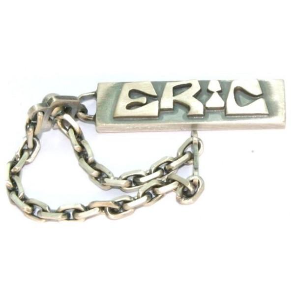 Porte clés argent prénom découpé soudé compris