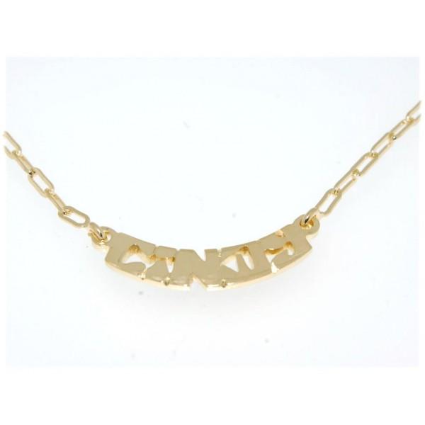 Collier plaqué or avec prénom au choix chaîne maille rectangulaire